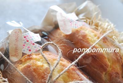 パウンドケーキその2