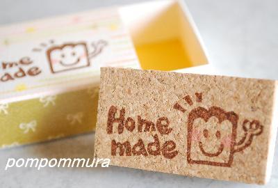 ホームメイドパンその3