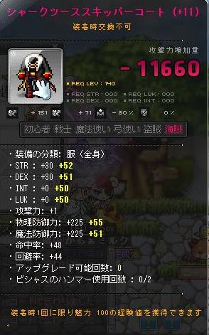 829 1