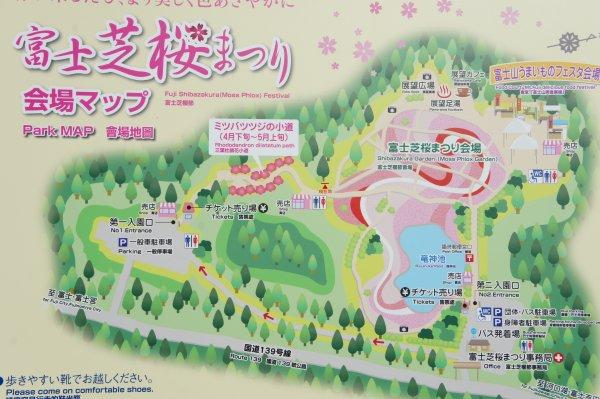 20130429sibamap.jpg
