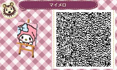 HNI_0035_JPG.jpg