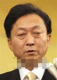 hatoyamab.jpg