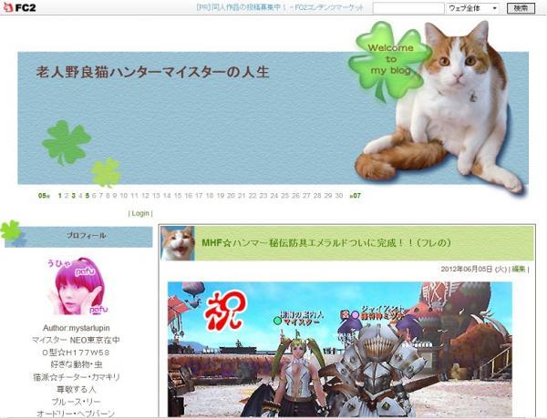 mystar_20120607004936.jpg