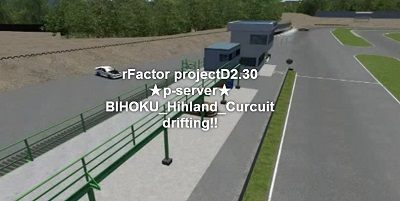 p-server bihoku highland Circuit