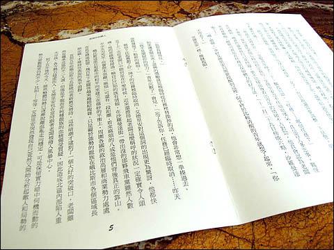 BL001-無料試閱-2內頁
