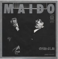 「MAIDO」
