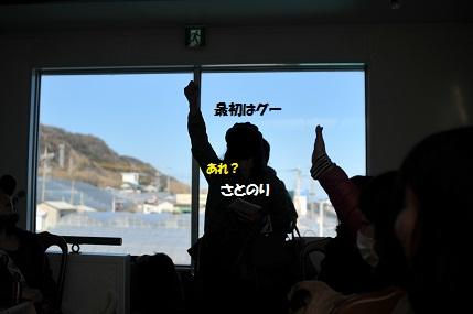 2月24日 静岡パグいちご狩りオフ会 364