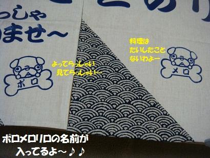 DSC00279_20110831000041.jpg