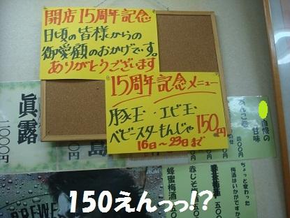 DSC00566_20130420161439.jpg