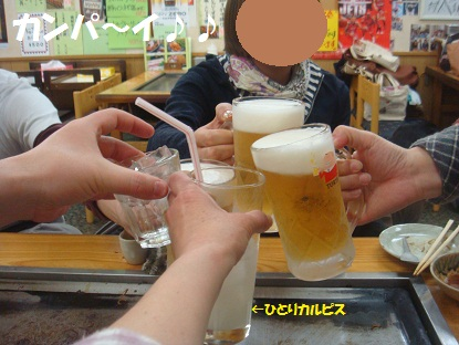 DSC00690_20130418194551.jpg