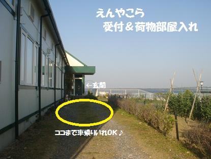 DSC01699_20130515023217.jpg