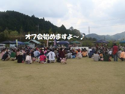DSC02144_20130522013130.jpg