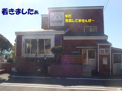 DSC09993_20130403031151.jpg