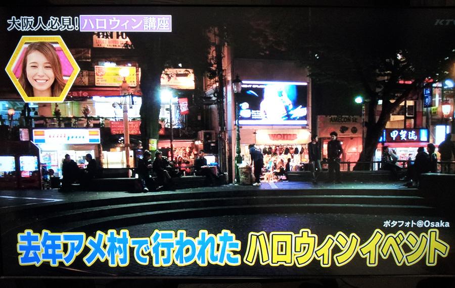 20141027_012340.jpg