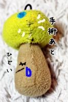 003-20121107-222047.jpg