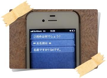 20120328-001.jpg