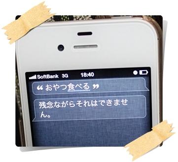 20120328-015.jpg