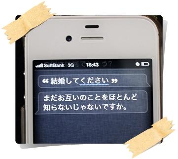 20120328-030.jpg