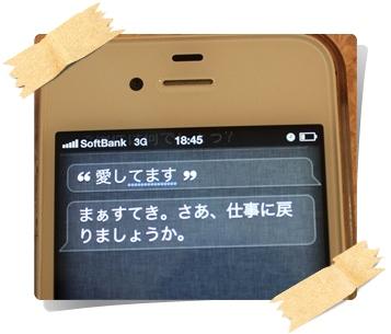 20120328-032.jpg