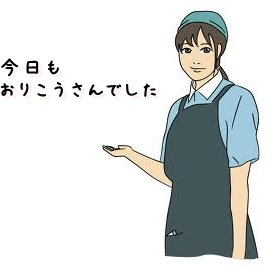 20120509-images - コピー