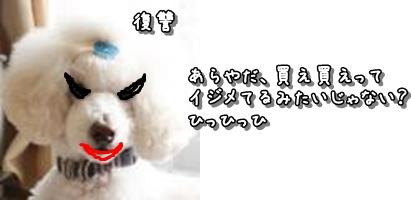 20120512-201201021321516a2s[1]
