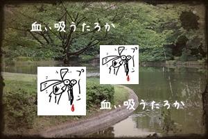 20120627-231 - コピー
