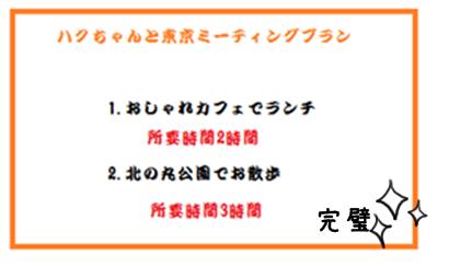 20120627-無題