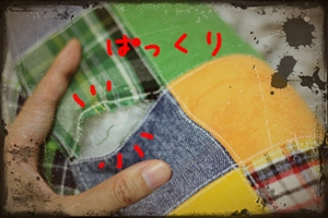 20120901-139.jpg