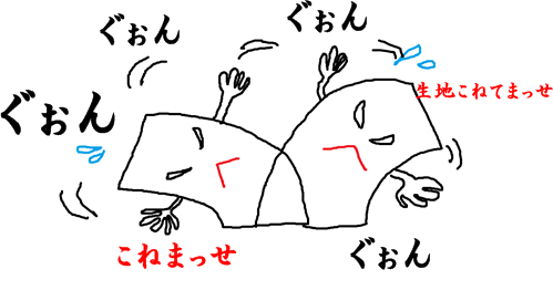 20120904-HB_002.png