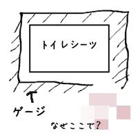 20120907-無題_002