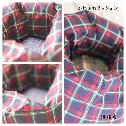 page_001-20121027-143351.jpg