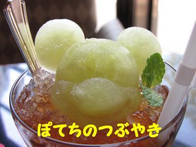 20120412 ファンダフル限定1