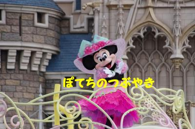 20120415 ミニー