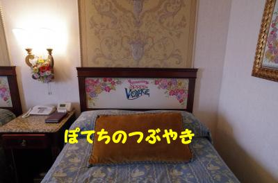 20120419 ダッフィールーム4