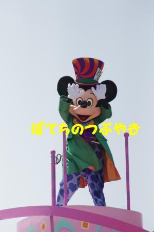 20120429 マッドハッターミッキー