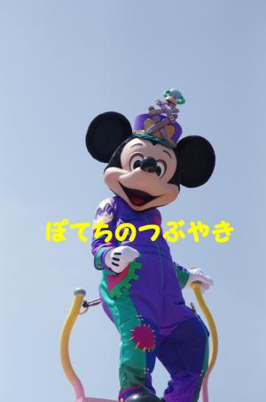 20120429 エッグハンターミッキー