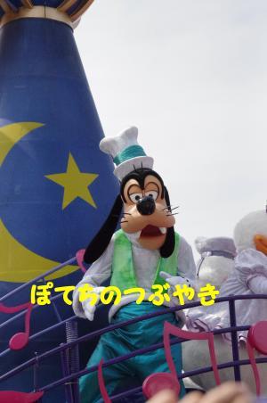 20120429 ジュビグーさん