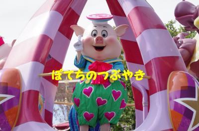20120429 ジュビ豚さん