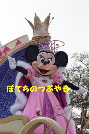 20120429 ジュビミニー