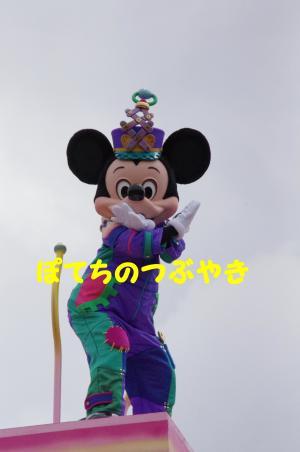 20120504 エッグハンター