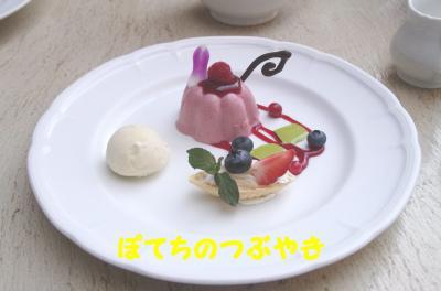 20120513 デザート