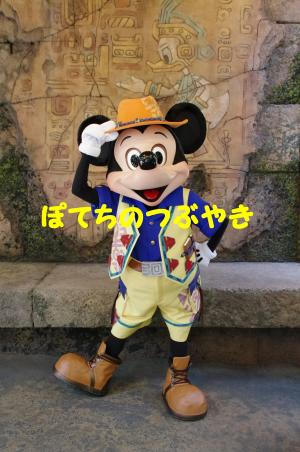 20120513 ミッキー