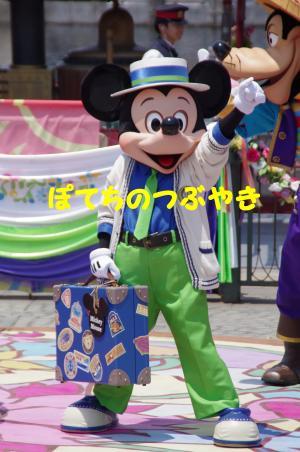 20120527 ミッキー2