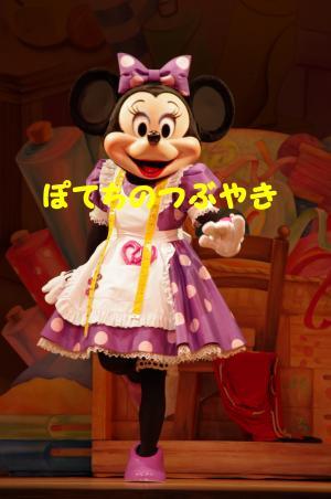 20120531 ミニー