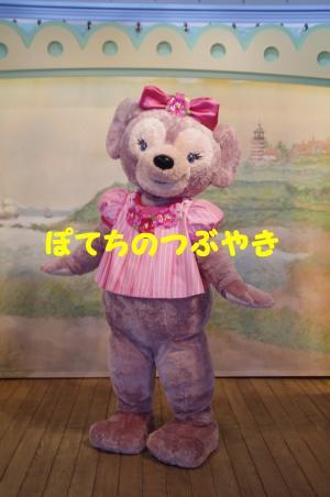 20120531 メイ