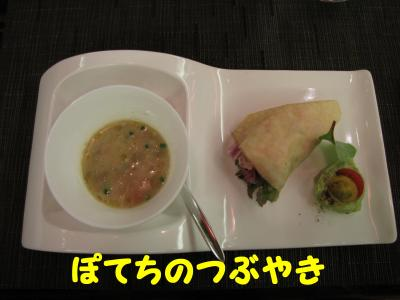 20120610 前菜