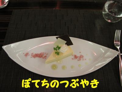 20120610 デザート