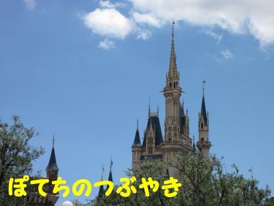 20120610 お城
