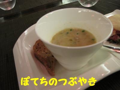 20120610 前菜1