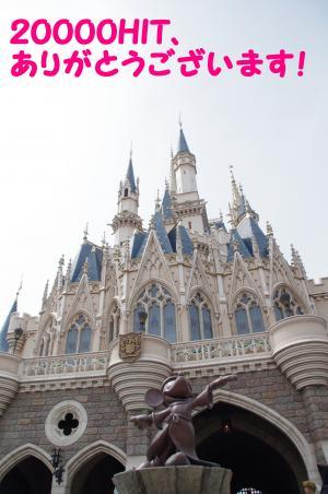 201206 お城